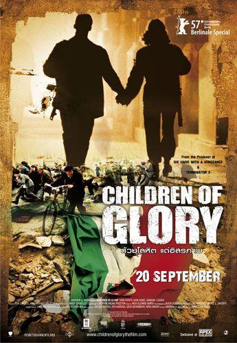 Children of Glory (2006)