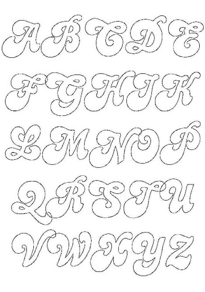 Красивые буквы для поздравления трафарет