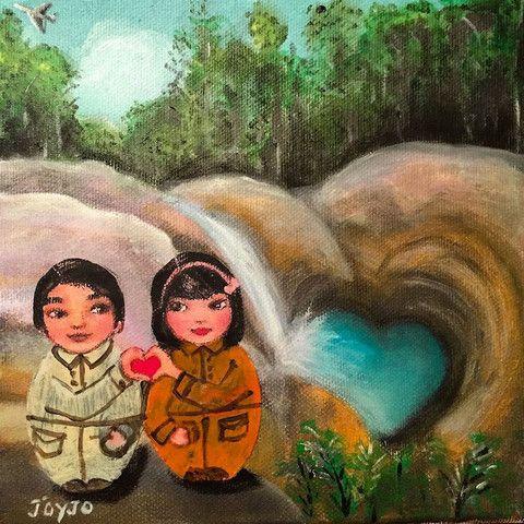 Mei+Kenji at Killarney Glen Artprint