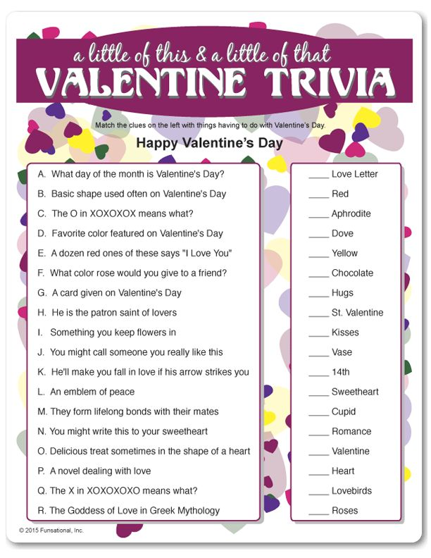 Printable Valentine Trivia A Little Of This A Little Of That