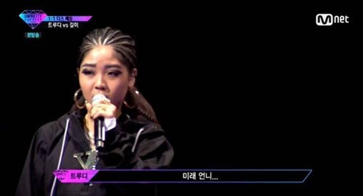 Truedy gets upset at being called a 'fake Yoon Mi Rae' | http://www.allkpop.com/article/2015/10/truedy-gets-upset-at-being-called-a-fake-yoon-mi-rae