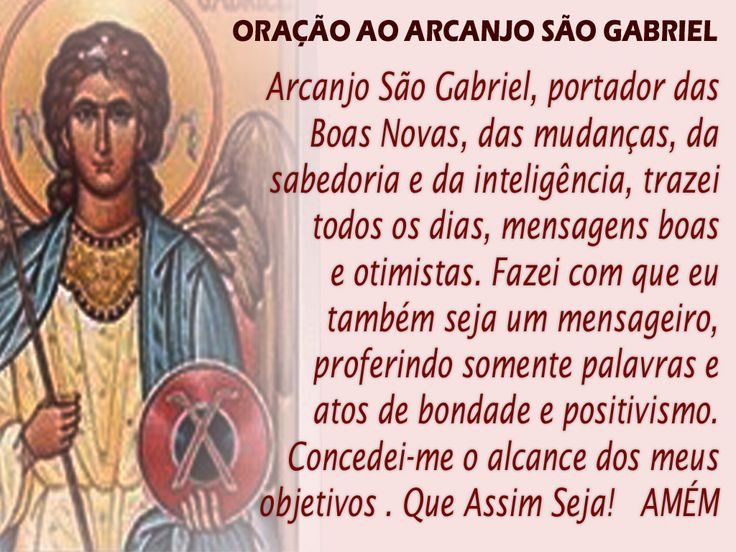 orações arcanjo gabriel