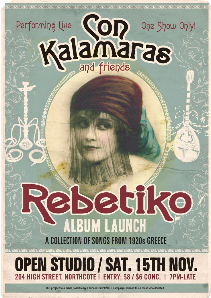 Rebetiko Album Launch Open Studio Con Kalamaras