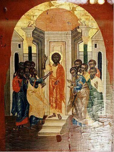 Earliest known image of Jesus. ..