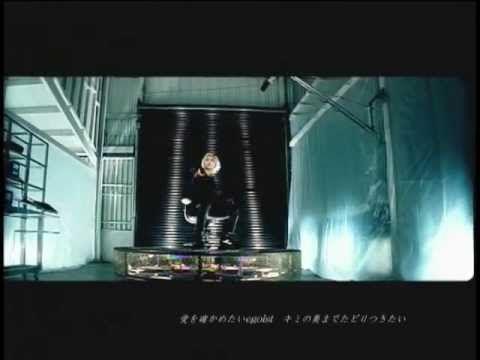Gackt:Fragrance Lyrics | LyricWiki | FANDOM …