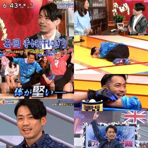 高橋大輔が炎の体育会TVと嵐にしやがれに出演し大活躍。楽しそうな雰囲気にファンも大喜び | フィギュアスケートまとめ零