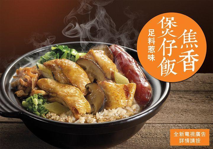 香港の街中に数多くある「大快活」。ファミリーレストランと茶餐庁の間のようなレストランです。店員さんのいるカウンターで注文してレシートをもらい、厨房に持っていって引き換えるシステムです。  出典: www.fairwood.com.hk 冬のおススメは写真の「ポウチャイファン」。土鍋ご飯です。鶏肉やウィンナー、しいたけがのり、なかなか美味しくて体があったまります。香港式ミルクティー(女乃茶・ナイチャ)もおススメ。