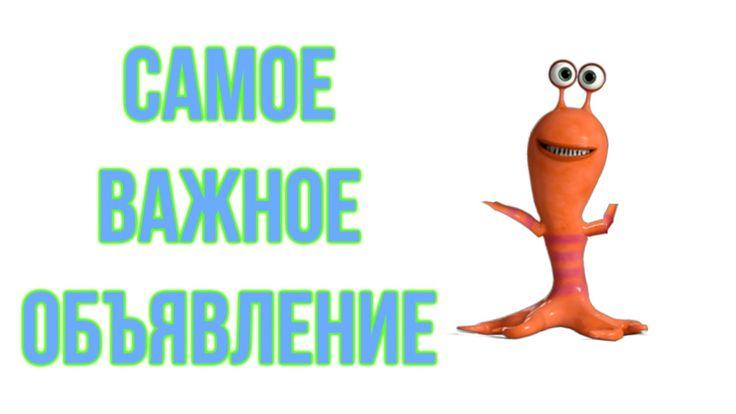 УРОКИ ТАНЦЕВ Небольшое объявление
