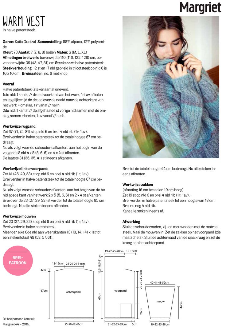 m44-breien_online_warm-vest.jpg 2.229×3.220 pixels