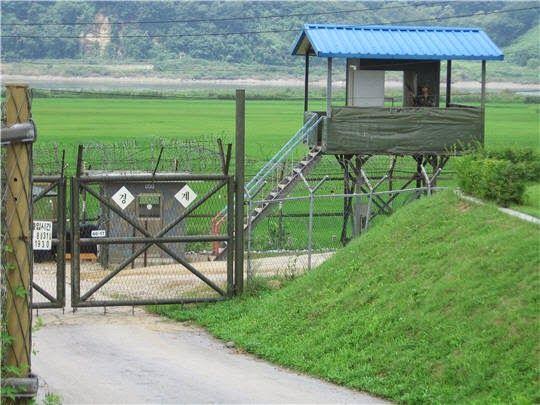 Korean Demilitarized Zone or DMZ