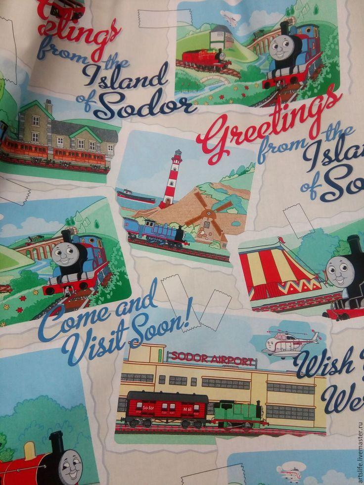 Купить Портьерная ткань сатин хлопок 349414 паровозики - комбинированный, шторы для девочки, в детскую, для девочки