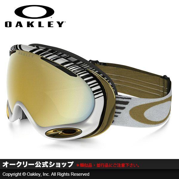 oakley outlet 95 off