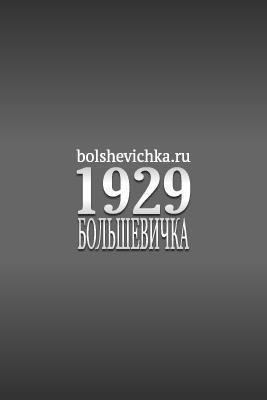 Где купить мужское пальто от фабрики большевичка в москве