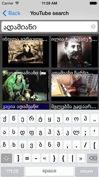 This Georgian keyboard is compatible only with iPhone, iPod and iPad touch meantime is utterly easy and enjoyable to utilize. Awing to its offline system you are enabled to use it anywhere you wish without any internet demand.