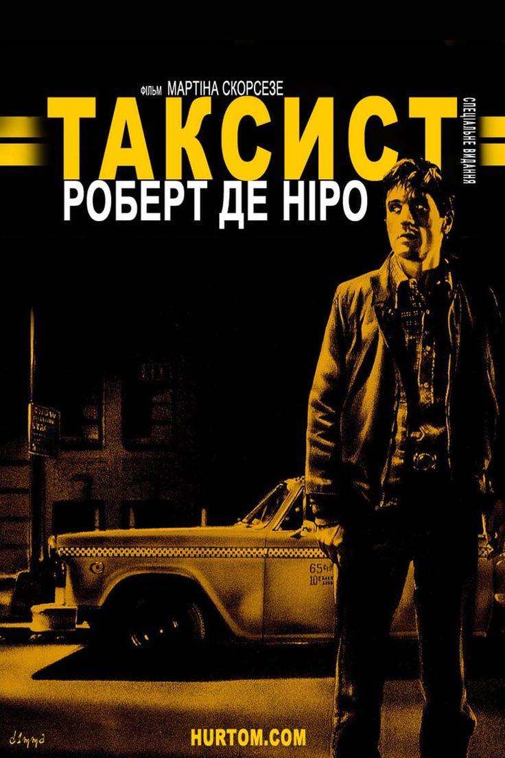 Taxi Driver Pelicula Completa Online Gratis Taxi Driver Taxi Full Movies