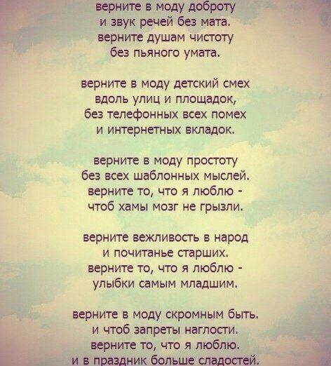 Шикарное стихотворение