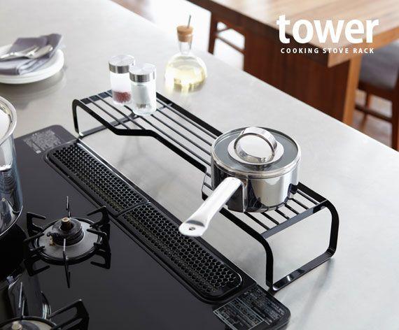 コンロ奥ラック TOWER〔タワー〕 Sサイズの通販 北欧インテリア・家具ならエアリゾームインテリア本店
