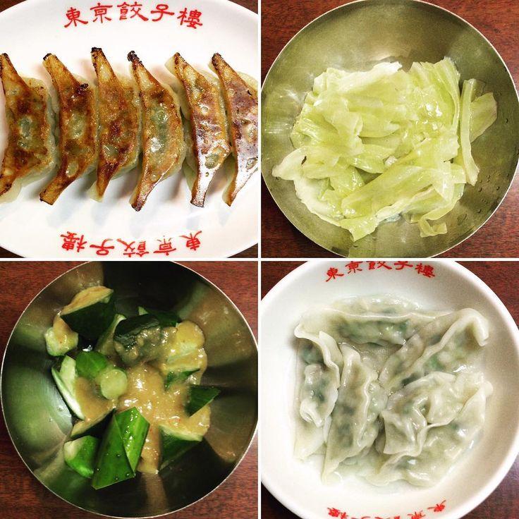TOKYO GYOZAROU Sangenjaya 東京餃子楼 三軒茶屋店 Gyoza-dumpling  Follow us :  Instagram : bit.ly/2gydwc6 Pinterest : bit.ly/1P9qWot  #washoku #日式 #อาหารญี่ปุ่น #makananjepang #makananjepun #thựcphẩmnhậtbản #일본식 #餐厅 #餐廳 #ร้านอาหาร #restoran #nhàhàng #레스토랑  #美味 #好吃 #อร่อย #lezat #sedap #delicious #thơmngon #ngonqua #맛있는  #japanfood #japanesefood #instafoodie  #japaneserestaurant japanesefoods  #japanesefoodlover #japaneats #nightlifejp