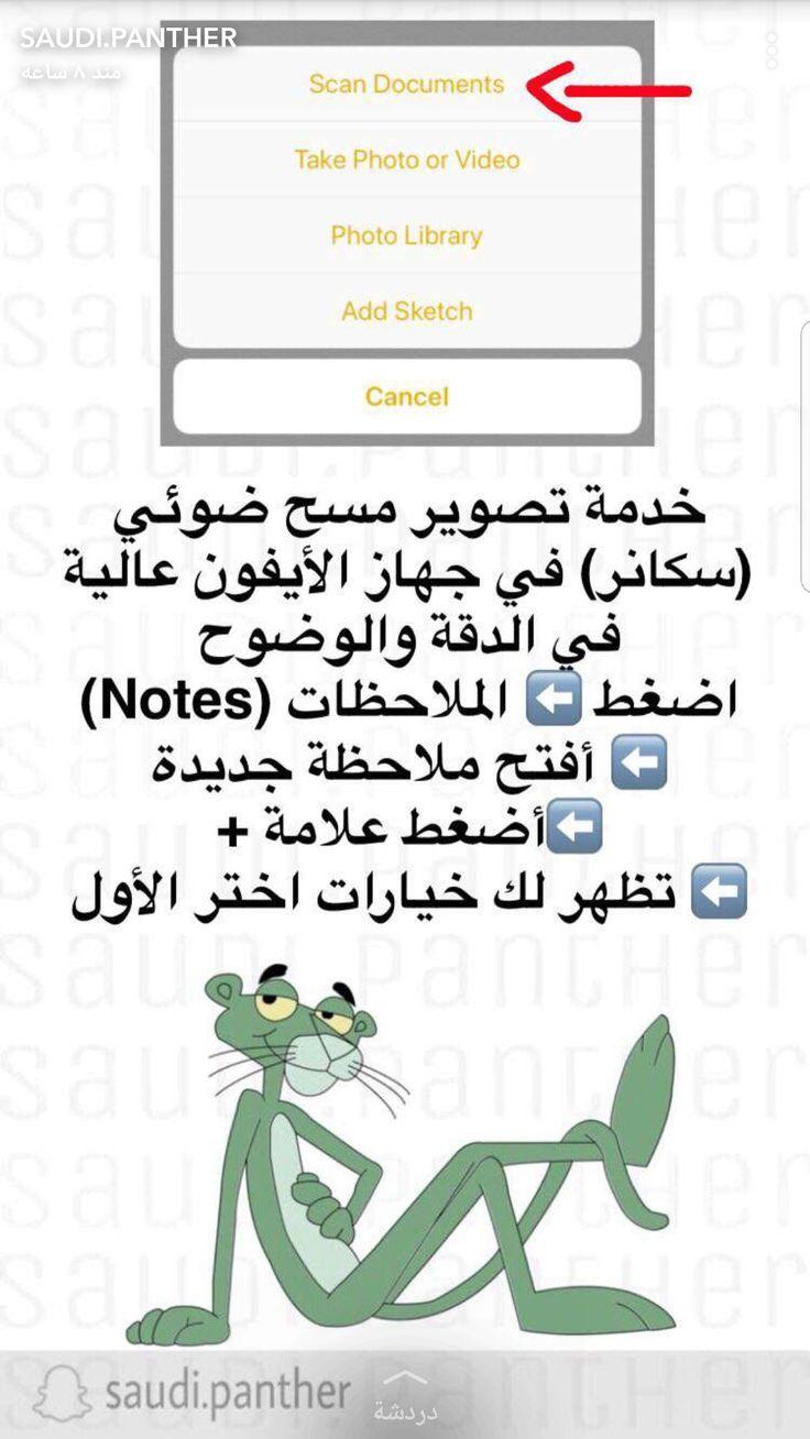 Pin by HOSSARI on تطبيقات وبرامج Programming apps