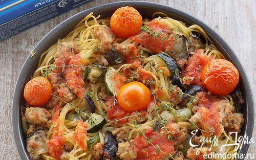 Рецепт – Спагетти, запеченные с овощами, куриным фаршем и томатами