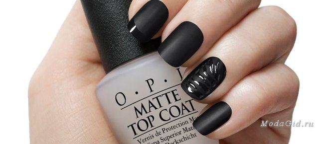 die besten 25 matt schwarzer nagellack ideen auf pinterest matte nagelkunst mattes. Black Bedroom Furniture Sets. Home Design Ideas