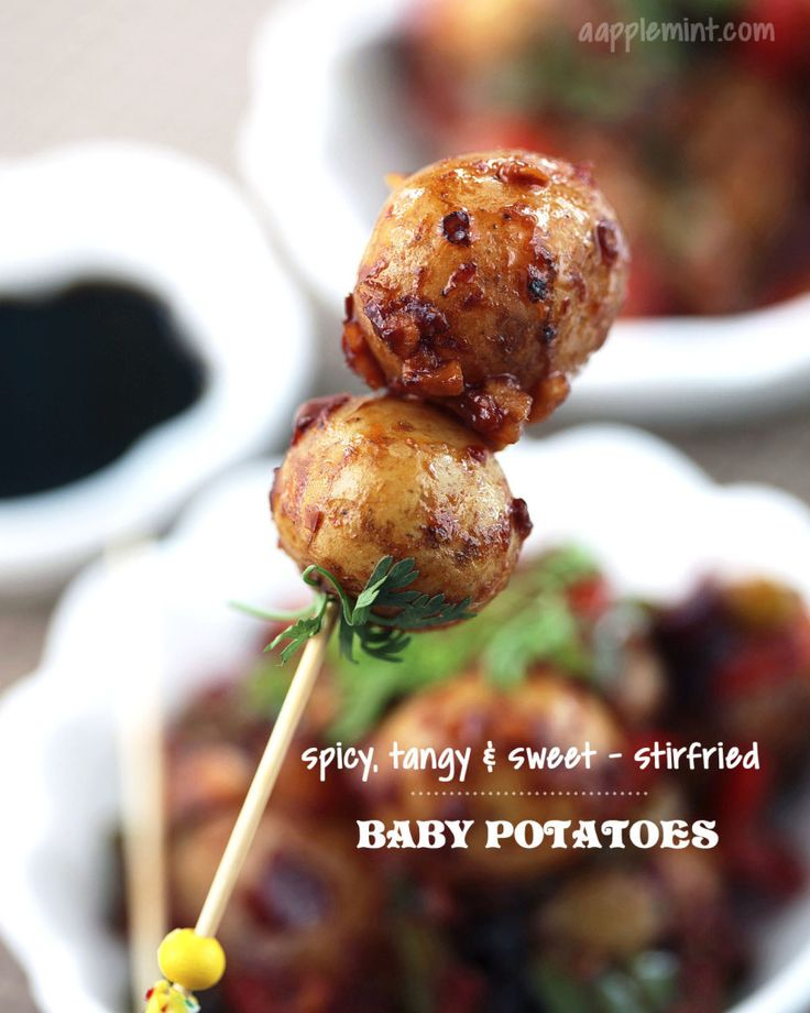 Spicy, Tangy & Sweet - Baby Potatoes make Perfect Appetisers and snacks for Iftar - Ramadan