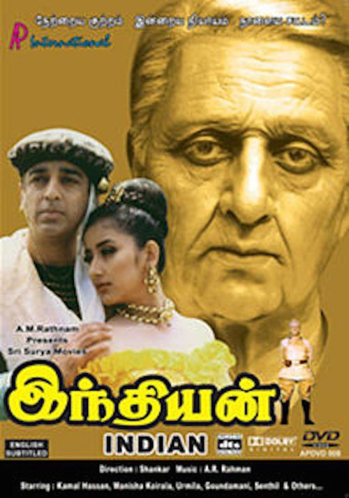 Watch Indian (1996) Full Movie Online Free