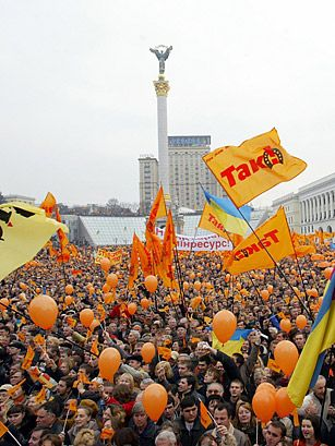 "Famous Protest Plazas (Time Magazine): ""When Viktor Yanukovych was named the victor of Ukraine's 2004 elections, supporters of Western-leaning opposition leader Viktor Yushchenko poured into Kiev's Independence Square, claiming that their candidate had won. Protesters all wore orange, the color of Yushchenko's Our Ukraine party. The massive protests became known as the Orange Revolution. Eventually, Ukraine's court ruled the vote fraudulent and the results were thrown out..."""
