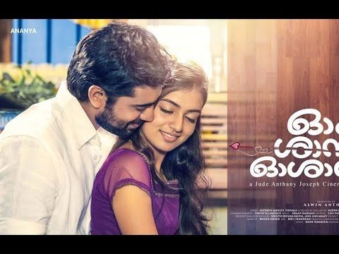 Malayalam Movies 2015 full length | Latest Malayalam Movie ...