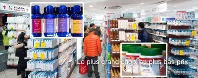 Matériel médical, parapharmacie, homéopathie, phytothérapie, diététique, nutrithérapie et orthopédie à Saint-Germain-des-Prés, Paris 6ème.