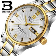 Genuine Swiss BINGER Brand self-wind automatic mechanical sapphire watch male stainless steel fashion table Fortune wheel 3-pin(China (Mainland))