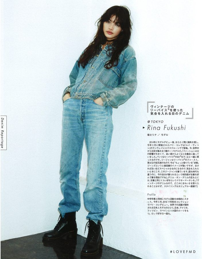 Photo of fashion model Rina Fukushi - ID 567646 | Models | The FMD #lovefmd