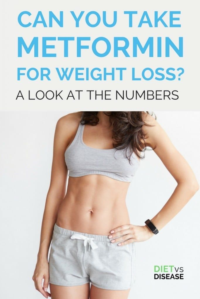 Tegretol Cause Weight Loss
