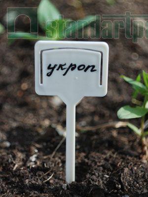 Таблички для растений - Маркировка места посадки, вида растений, обозначение сроков