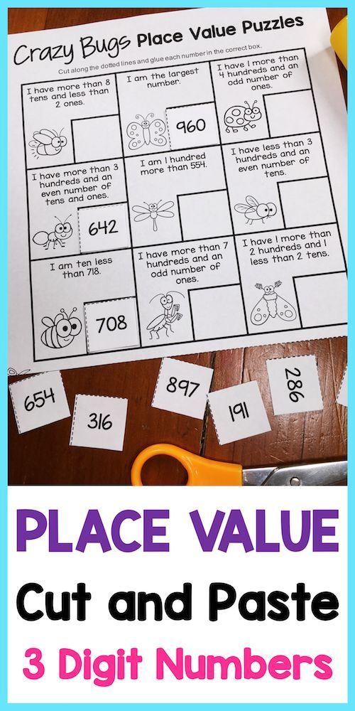 Place Value Cut and Paste for 3 Digit Numbers - Fun place value activities for math centers #placevalue #mathcenter #secondgrade #secondgrademath #math #mathideas #mathforsecondgrade