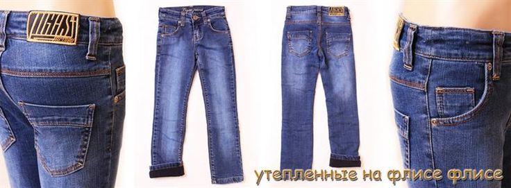 Утепленные детские брюки джинсы