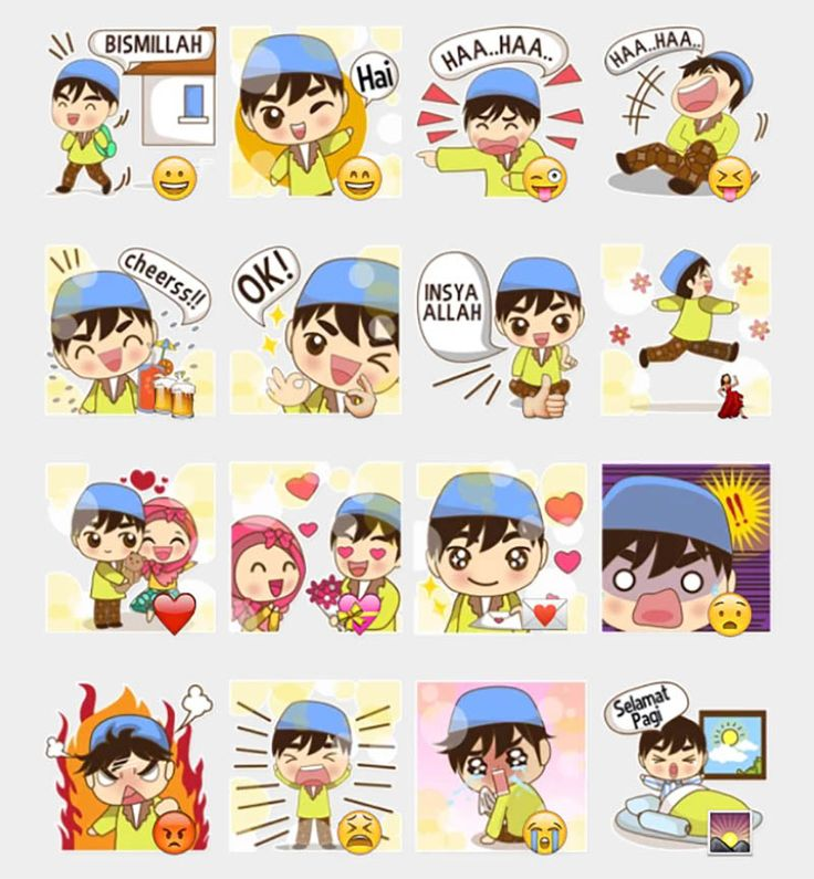 Funny Moslem Boy Stickers Set | Telegram Stickers