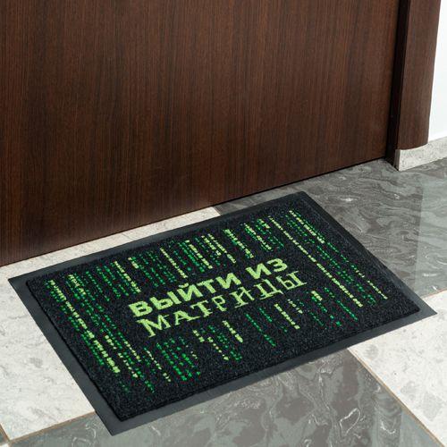 придверный коврик Выйти из Матрицы, купить в интернет магазине в Москве, оригинальные и необычные подарки