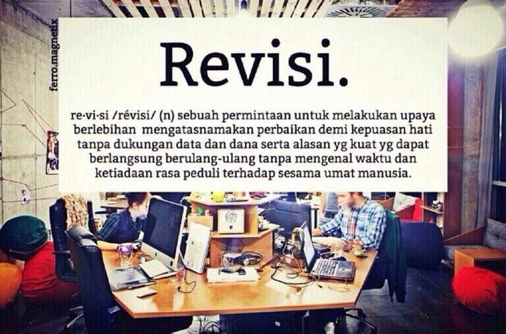 Dear revisi