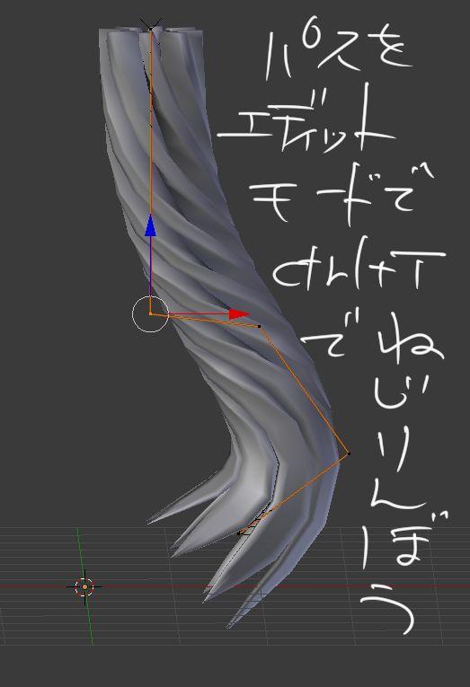 4_やまもと流髪モデリングまとめ(Blender) - Togetterまとめ
