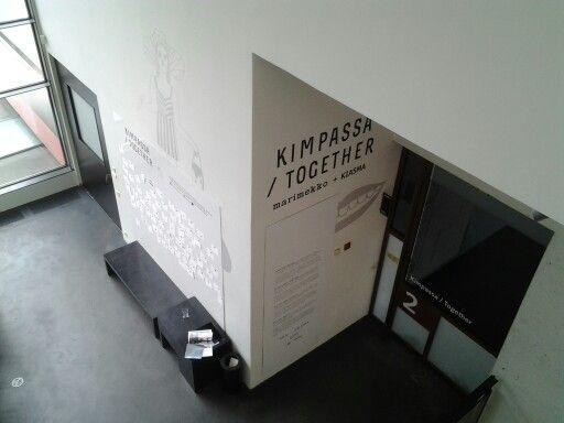 Kiasma & Marimekko: Kimpassa, Together 2014