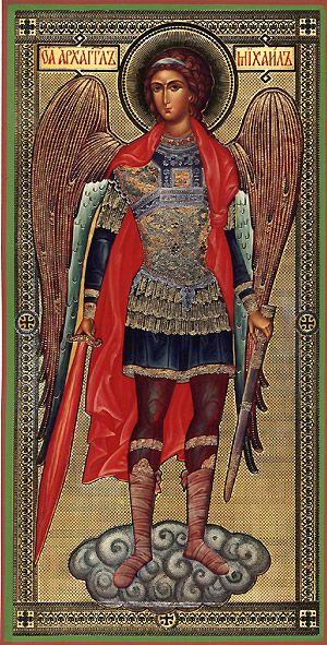 Archangel Michael, Russian Icon.