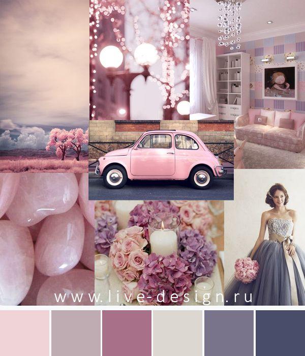 Сочетание цветов на основе цвета Rose Quartz / Розовый Кварц с пастельными оттенками лилового и сиреневого цвета