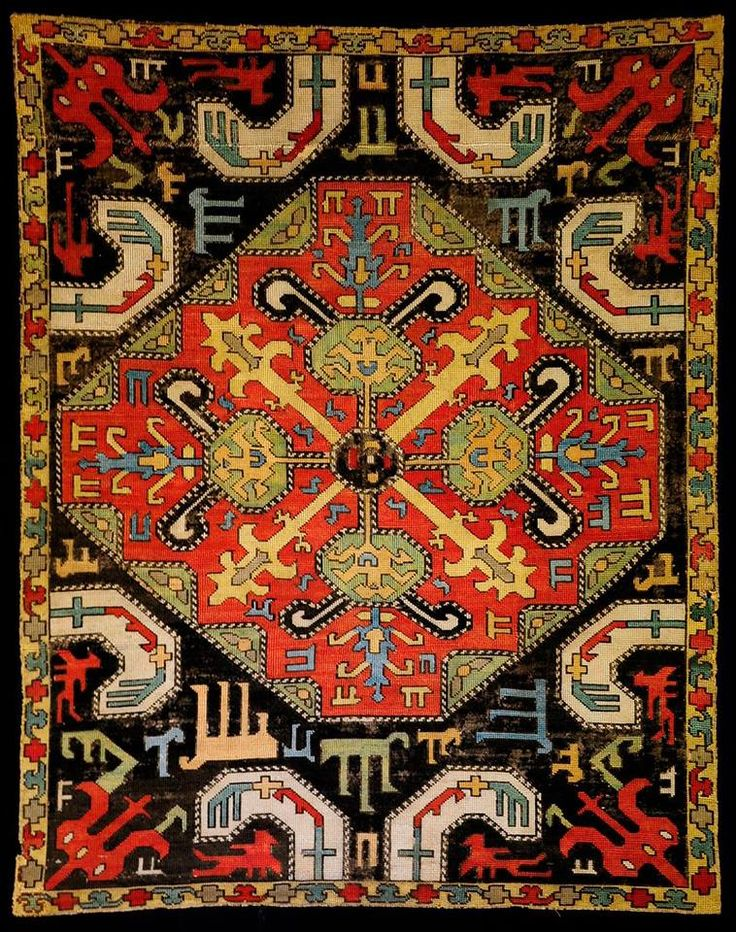 Unique embroidered rug, 17th century, Artsakh, stored at Shushi's Rugs and Carpets Museum. — в Shushi