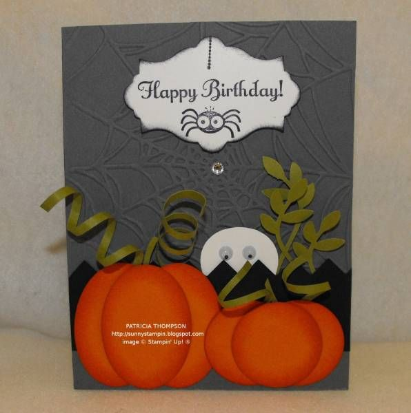 Halloween Happy Birthday card, SUO by sunnyone - Cards and Paper Crafts at Splitcoaststampers