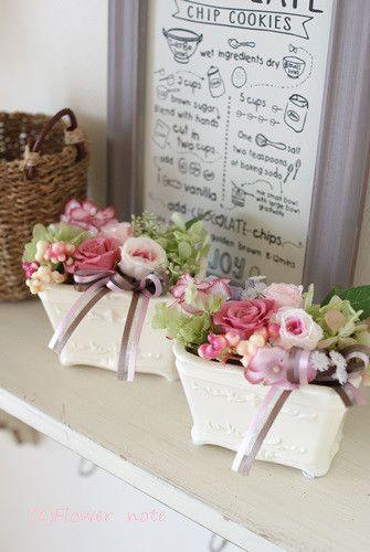 ■Flower noteのこと■ ■ フラワーギフトのご注文方法■ ■Flower noteの作品集■ ■小さなお花の教室 ■ ■現在募集中のレッスン…
