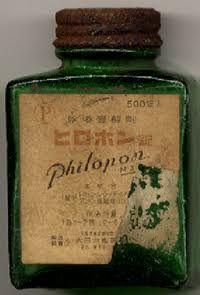 「大日本製薬 ポスター」の画像検索結果