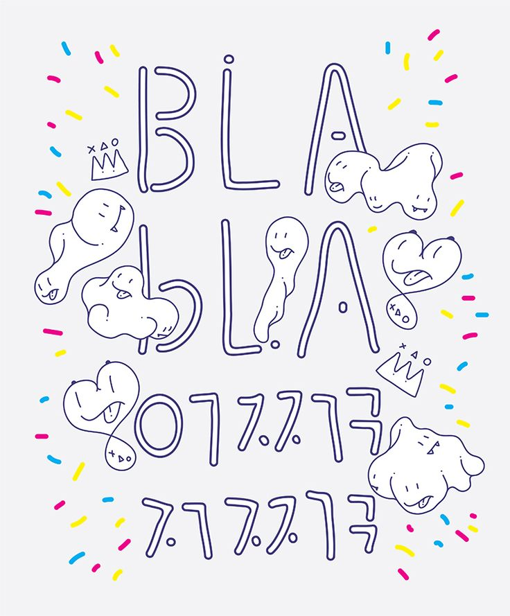 blabla B : blabla & 어쩌구저쩌구 / Drawing about 'chatter'. / digital work / 2015 by nunu
