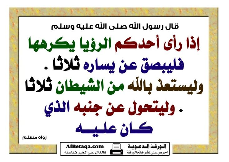 Pin On الآداب في الدين الاسلامي