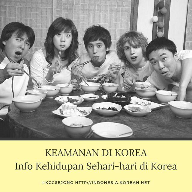 Keamanan - Info Kehidupan Sehari-hari di Korea KCC Sejong Jogja